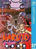 NARUTO―ナルト― モノクロ版 57 (ジャンプコミックスDIGITAL)