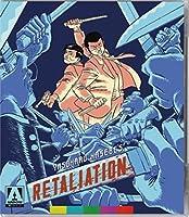 Retaliation - Subtitled