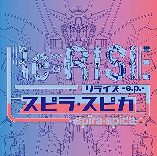 『高达创形者Re:Rise』OP「Re:Rise」——Spira Spica