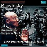 ブルックナー:交響曲第9番 (Bruckner Symphony No.9) [日本語解説付]