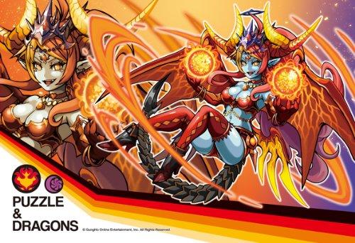 PUZZLE&DRAGONS 300ピース 覚醒ヘラ・ウルズ 300-782