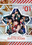 ももクロ春の一大事2013 西武ドーム大会~星を継ぐもも vol.1/vol.2 Peach for the Stars~DVDBOX