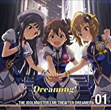 THE IDOLM@STER LIVE THE@TER DREAMERS 01 Dreaming! (デジタルミュージックキャンペーン対象商品: 200円クーポン)
