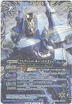 アルティメット・キャッスルゴレム Xレア バトルスピリッツ アルティメットバトル 01 bs24-x08