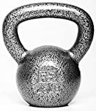 Fitness Solutions Hammertone Kettlebells (35 pounds)