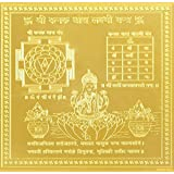 Parashara Gold Plated Copper Kanakadhara  Yantra (For Gain Of Wealth And Success In Speculation) - (100x100 Mm...