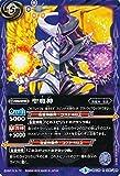 バトルスピリッツ 聖魔神(レア) / ドリームブースター 炎と風の異魔神 / シングルカード BSC25-036