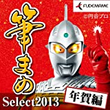 Select2013  []