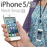 iPhone5&iPhone5sを首から下げられるネック ストラップ キット「Neck Strap S for iPhone5/5s」ストラップホールとしても使えます。
