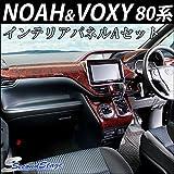 ノア/ヴォクシー80系 インテリアパネルAセット [車両仕様]ガソリン車 [カラー]茶木目NV80