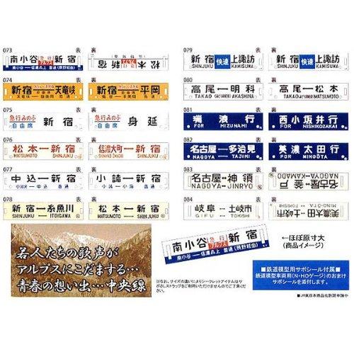 【トミーテック】(1/10) 部品模型シリーズサボコレクション 第7弾 パック販売(全12種+シークレット) サボコレ TOMYTEC