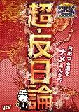 B00AQXF538