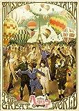 ミュージカル 「 ヘタリア ~ The Great World ~ 」 [DVD]