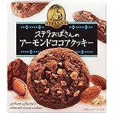 森永 ステラおばさんのアーモンドココアクッキー 4枚 フード お菓子 焼き菓子 [並行輸入品]