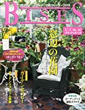 BISES (ビズ) 2014年 12月号