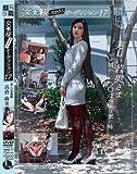 女王様スカウトオーディション 17 初めてのち○ぽ虐めは蜜の味 高倉麻美 MAS-17 [DVD]