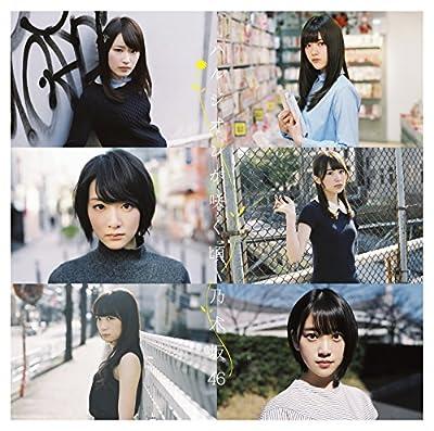 ハルジオンが咲く頃(Type-C)(DVD付)