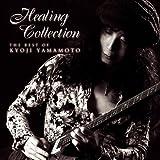 HEALING COLLECTION ~The Best Of Kyoji Yamamoto~(DVD付)