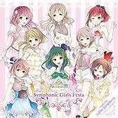 Symphonic Girls Festa メモリアルアルバム