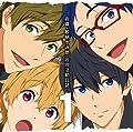TVアニメ Free!-Eternal Summer-ドラマCD 岩鳶・鮫柄水泳部 合同活動日誌 1