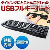 サンワダイレクト USBフルサイズキーボード スチールプレート 高剛性 109キー 400-SKB028BK