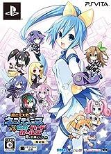 PS Vita用RPG「ネプテューヌ VS セガ・ハード・ガールズ」発売