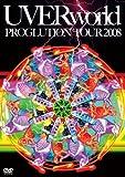PROGLUTION TOUR 2008(初回生産限定盤)
