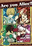 Are you Alice? アンソロジー (IDコミックス ZERO-SUMコミックス)