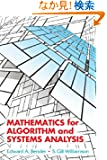 Mathematics for Algorithm and Systems Analysis (Dover Books on Mathematics)