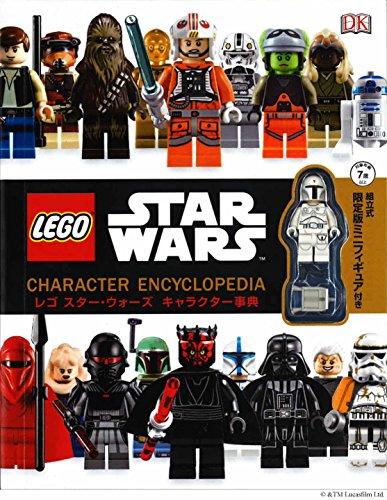 LEGO STAR WARS キャラクター エンサイクロペディア