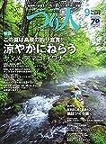 つり人 2016年9月号 (2016-07-25) [雑誌] [kindle版]