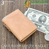 Igginbottom デザイン × ドイツの伝統 サラマンダー社 ボンテッドレザー 革 コラボ 折財布 IG-704