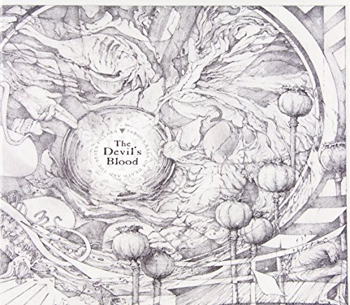 III: Taila Rasa Or Death & The Seven Pillars