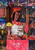 HILO KUME Shadow Box Collection