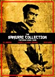 The Samurai Collection Featuring Sonny Chiba: G.I. Samurai / Legend of the Eight Samurai / Ninja Wars
