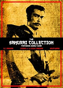 The Samurai Collection Featuring Sonny Chiba: G.I. Samurai/Legend of the Eight Samurai/Ninja Wars