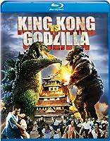 King Kong vs. Godzilla [Blu-ray] from Universal Home Video