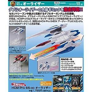 【クリックで詳細表示】HCM-Pro 65-00 1/200 GNR-010 オーライザー (機動戦士ガンダム00)