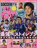サッカーai 2016年 04 月号 [雑誌]