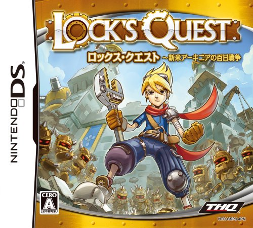 Lock's Quest [Japan Import] (Locks Quest Ds compare prices)