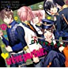 DYNAMIC CHORD vocalCDシリーズvol.1 [rêve parfait]