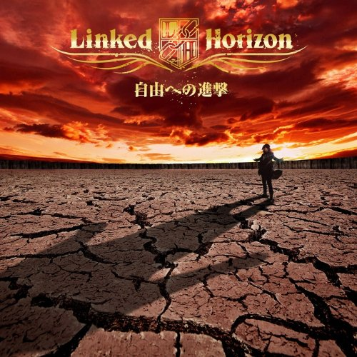 Linked Horizon - Free of the March