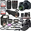 Canon EOS 5D Mark III 22.3 MP CMOS 1080p Full HD Camera with EF 24-105mm f/4 L IS USM Lens + EF 75-300mm f/4-5.6 III + 500mm Telephoto Zoom + 2pc SanDisk 32GB Memory Cards + Accessories (20 Items)