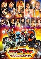 仮面ライダーゴースト スペシャルイベント [DVD]