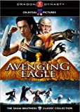 Avenging Eagle [Import]