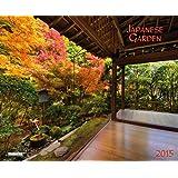 Japanese Garden 2015 (Decor)