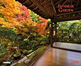 Japanese Garden (Decor)