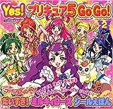 Yes! プリキュア5 GoGo!(2) だいすき! ミルキィローズ シールえほん (講談社おともだちシールブック 24)