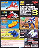 SR シューティングゲームヒストリカ3 テレビ ゲーム ギミック ガチャ ユージン(全6種フルセット)