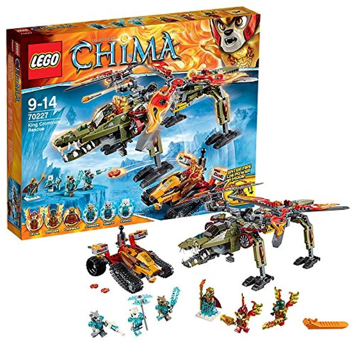 [해외] 레고 (LEGO) 찌마 쿠로미나스왕의 구출 70227-70227 (2015-06-05)